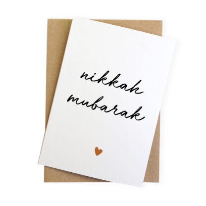 nikkah mubarak card congratulations islamic wedding card